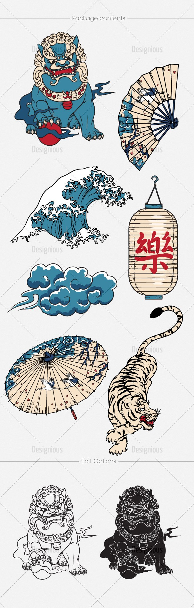 Japanese Symbols Vector Pack 1